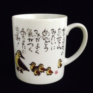 カルガモ マグカップ